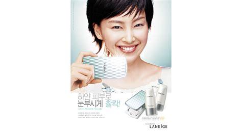 Bedak Laneige Malaysia white makeup laneige id
