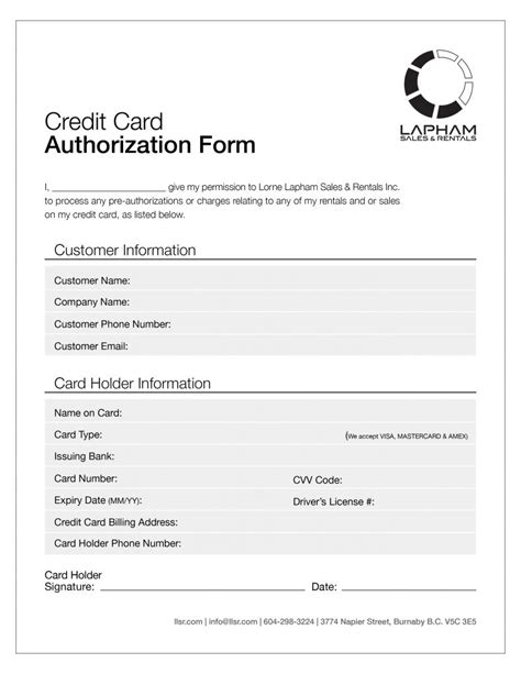 Credit Card Verification Form Credit Card Auth Form Lapham Sales Rentals Inc