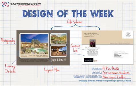 layout a week blog design of the week hi res media expresscopy com blog