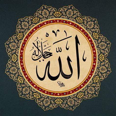 ottomans islam turkish islamic calligraphy art 115 photo illustration