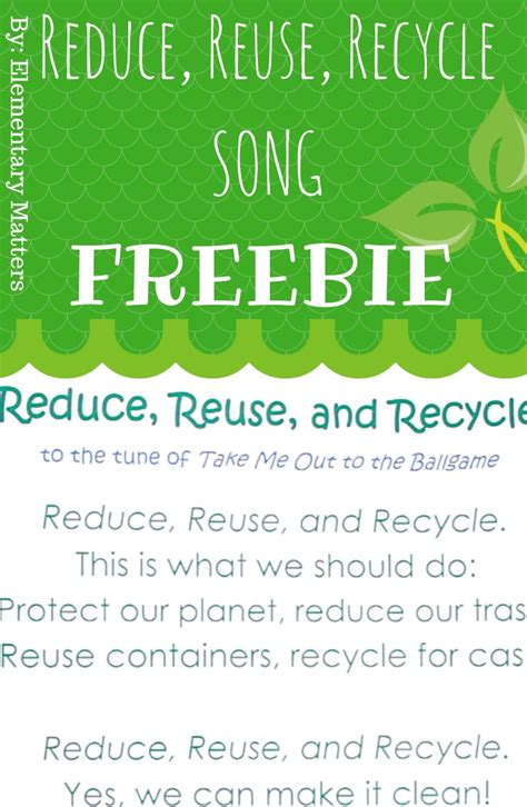 reduce reuse recycle shareonwall com reduce reuse and recycle song freebie by elementary