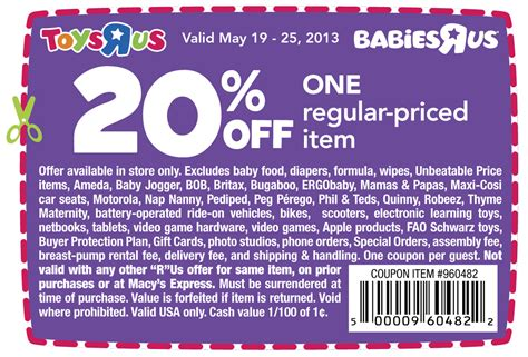20 Off Babies R Us Printable Coupon 2013 | 20 percent off babies r us coupon 2013 print coupon king