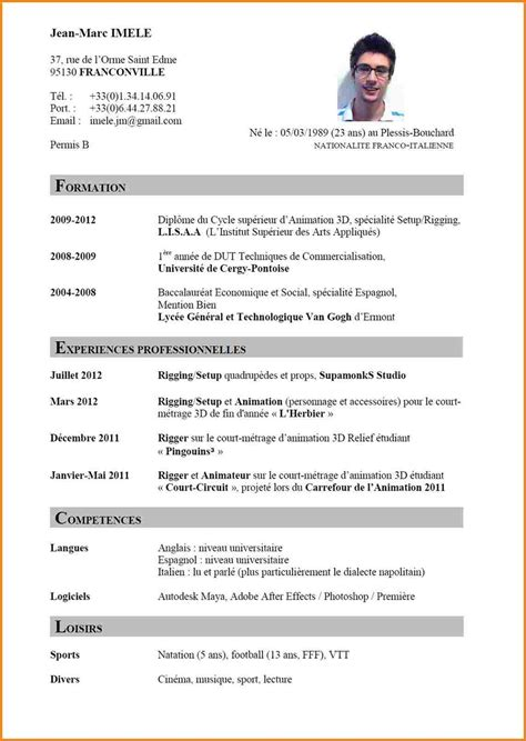 Model D Cv by Model Cv En Francais Exemple De Cv Pour Un Emploi Moto Bip