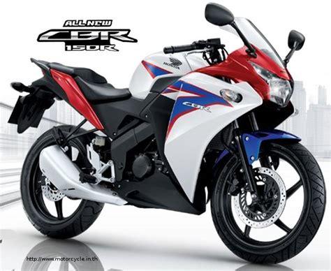honda cbr 150 cc price honda cbr honda cbr 150 cc 2013