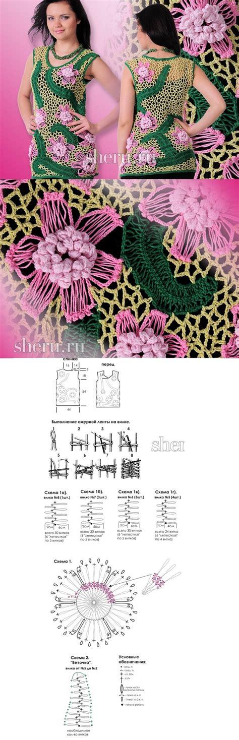 crochet dresses images  pinterest crochet