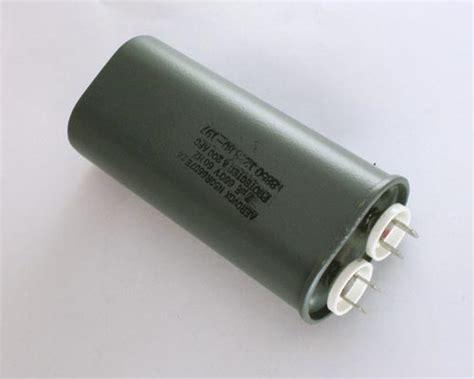 aerovox capacitor n50r6607e24 aerovox capacitor 7uf 660v application motor run 2020005684