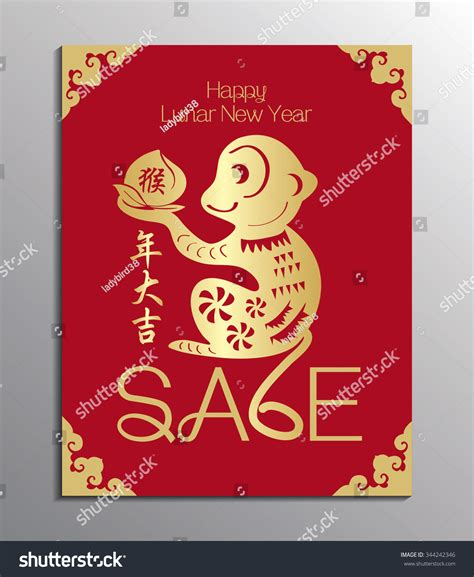 new year 2016 paper cutting template new year sale design template zodiac