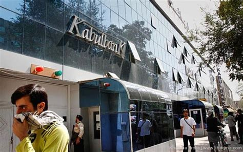 kabul bank 7 arrested since reopening of kabul bank