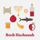 Rosh Hashanah Cards Templates Free by Template Card With Symbols Stock Photography