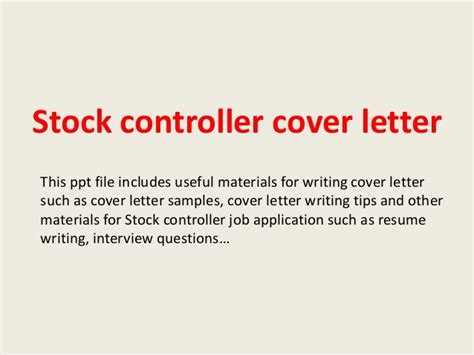 stock controller cover letter stock controller cover letter