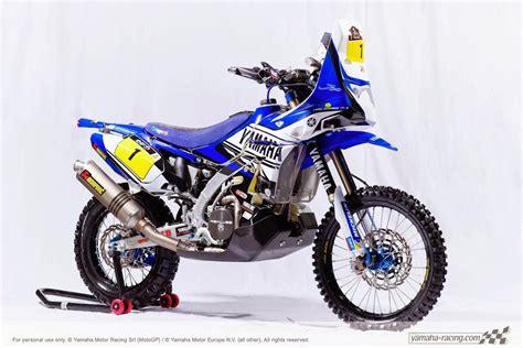 Motorrad Franz Honda Yamaha Vertragshändler by Dakar Bikes 2014