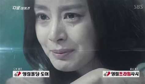 dramafire yong pal episode 6 yong pal episode 6 preview couch kimchi