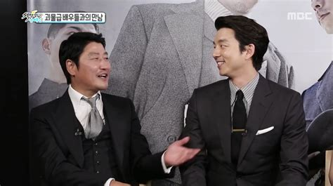 song kang ho song kang ho teases gong yoo about never buying dinner