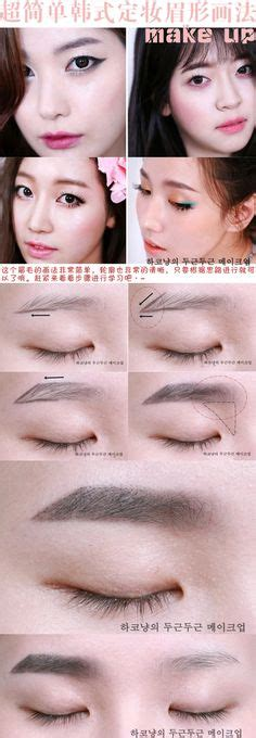 tutorial makeup korea sasyachi 1950s makeup face 1950s makeup pinterest cats