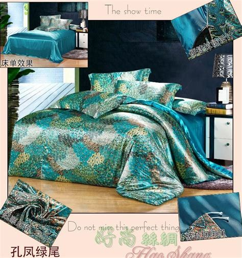 Feather Bedding Sets Silk Satin Blue Green Peacock Feather Print Bedding Set King Size Duvet Cover