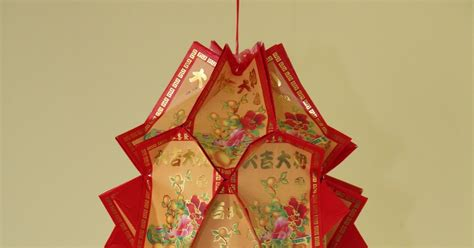 how to make new year lanterns with packets new year lanterns 红包灯笼手工制作 how to make a l