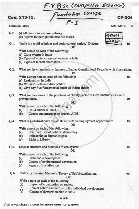 paper pattern 1st year 2014 question paper foundation course 1 2014 2015 b sc
