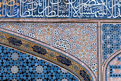 islamic pattern work image gallery islamic art