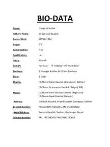 how to create my resume template 2