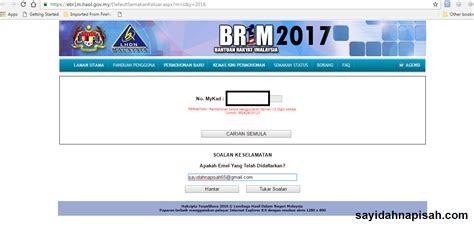 permohonan rayuan brim 2016 online check status brim 2015 check status brim 2015 semakan