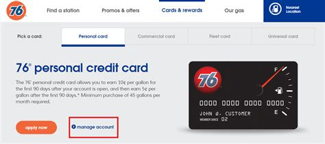 76 Gas Gift Card - gas credit card 28 images gas company gas credit cards gascompany national