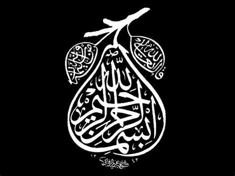 Kaligrafi Bismillah Assalamualaikum tulisan arab bismillah yang benar arti makna dan keutamaannya
