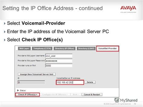 avaya one x reset voicemail password презентация на тему quot 169 2009 avaya inc all rights