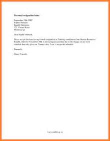 Business Letter Sample Tagalog simple resignation letter sample tagalog simple resignation letter for