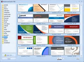 design business cards software screenshots for how to create visiting card business cards businesscards mx software for designing business card