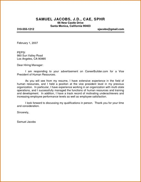 hr letter template 5 hr cover letter sle lease template