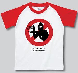 T Shirt Ultraman amiami character hobby shop ultra pict sign t shirt
