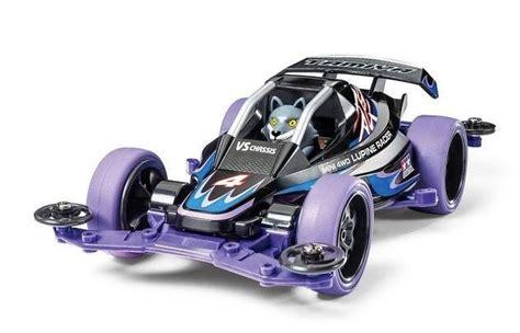 Tamiya 18085 Vs Chassis Set Purple tamiya 18085 lupine racer vs chassis jr