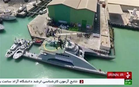 catamaran military ship tehran iran unveils new helicopter carrying catamaran ship