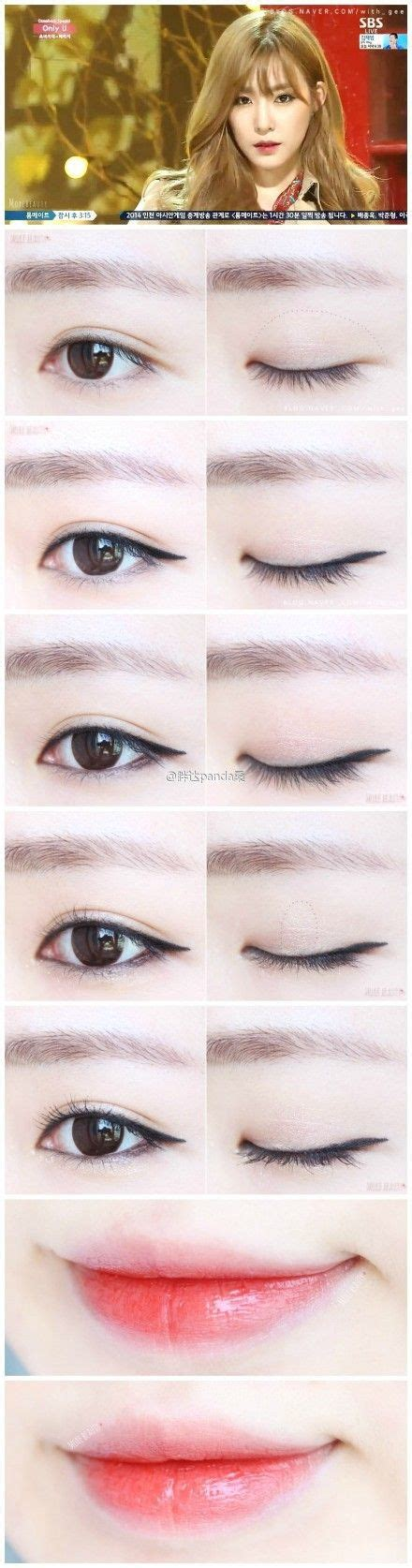 tutorial make up boyband korea 25 best ideas about korean eye makeup on pinterest
