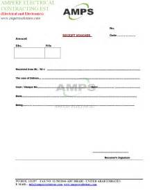 Pay Receipt Template Payment Receipt Form Bing Images