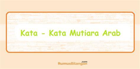 kata kata mutiara bahasa arab