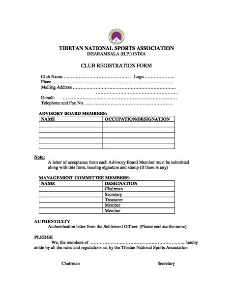 Fan Club Membership Card Template by Registration Form Images Cv Letter And Format