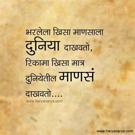 images of love marathi quotes beautiful thoughts on love in marathi www imgkid com