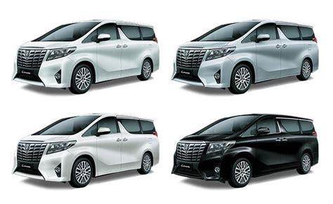 Cover F New Warna Mobil Toyota Alphard simulasi kredit toyota alphard promo dp harga cicilan
