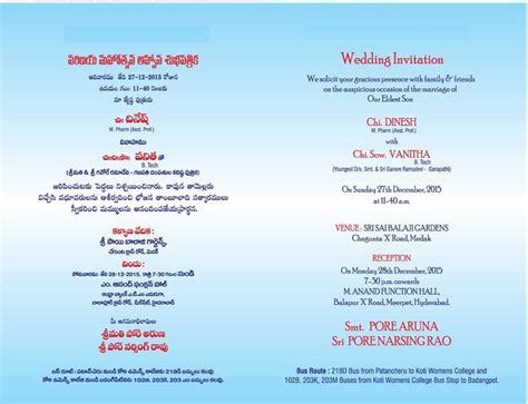 personal wedding card matter in telugu wedding and jewellery personal wedding card matter in telugu