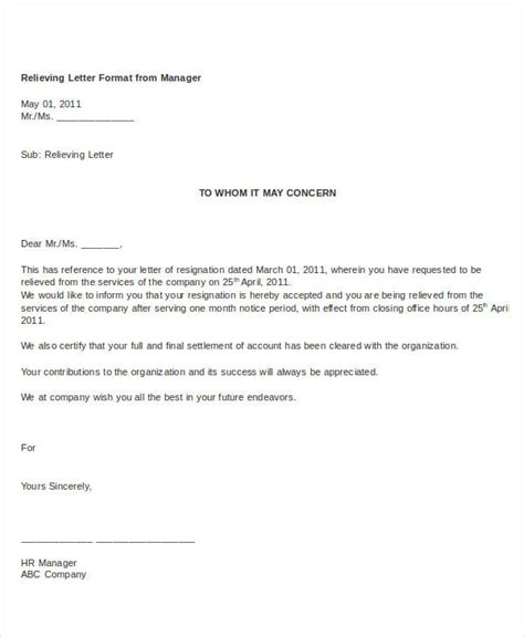 Letter For Loan Closure Loan Closure Letter Format In Word Docoments Ojazlink