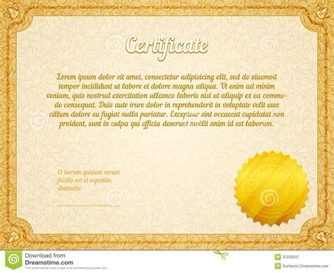 Vector Retro Frame Certificate Template Royalty Free Stock