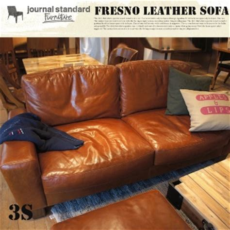 fresno sofa fresno leather sofa 3 seater acme furniture 送料無料 デザイナーズ家具