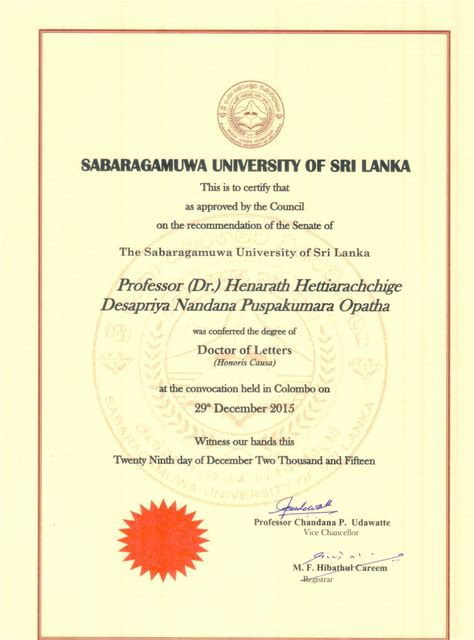 certificate design sri lanka the sabaragamuwa university of sri lanka confers d litt