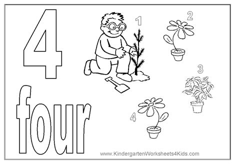 free number 1 to 20 coloring pages