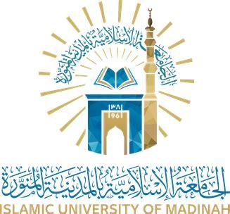 universitas islam madinah wikipedia bahasa indonesia