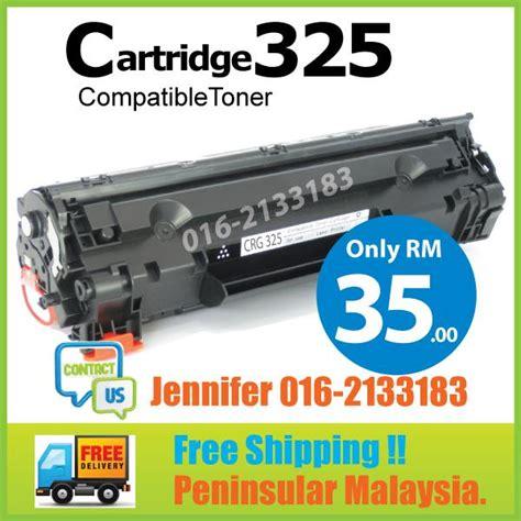 Toner Catridge Compatible Canon Lbp3000 Lbp 3000 Printer Laserjet 1 my cartridge 303 cartridge303 toner end 2 15 2017 10 28 am