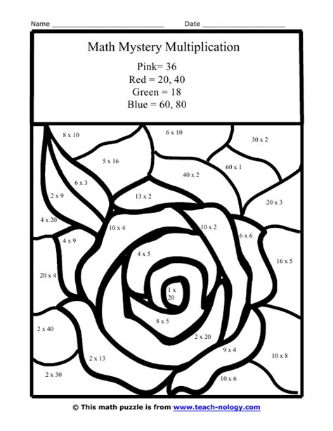 coloring pages with multiplication facts math coloring pages multiplication coloring home