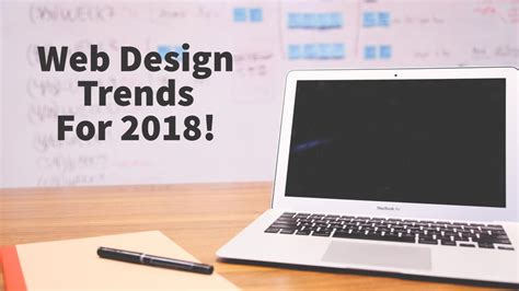 web design trends in 2018 lecshare