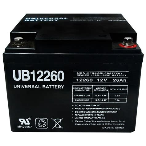 12 volt 26 ah ub12260it power cell maintenance free sealed